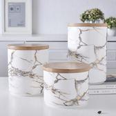 北歐大理石紋陶瓷木蓋密封罐 儲物保鮮罐乾果雜糧茶葉食品收納罐