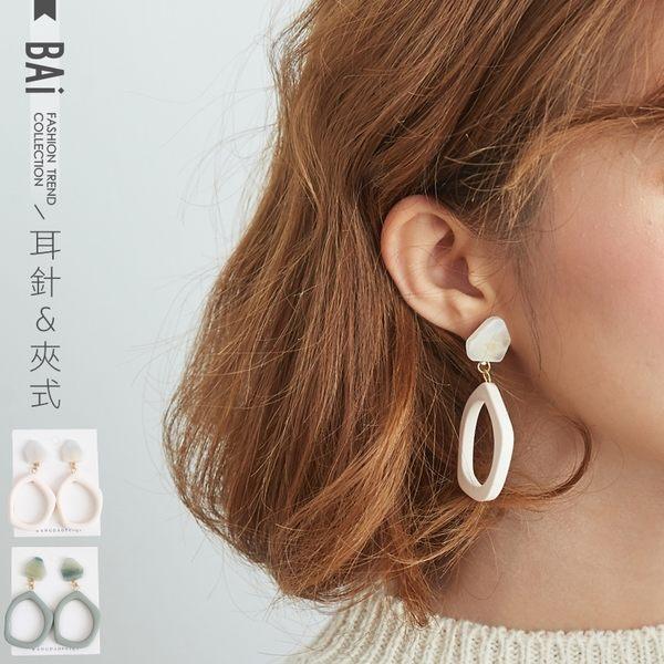 耳環 鏤空幾何圈S925銀針&夾式耳飾-BAi白媽媽【180557】