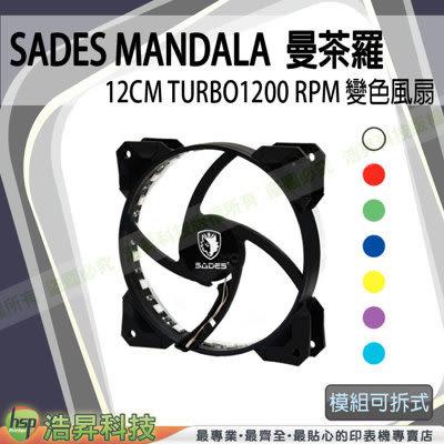 【含稅+可刷卡】SADES Scarab 聖甲蟲魔扇 Turbo 12cm LED風扇 (Turbo 1600RPM) 送7-11禮卷