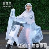 雨衣電動車長款全身防暴雨騎行女男電瓶車自行車單人夏季新款雨披 樂事館新品