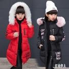 女童羽絨服棉服外套冬季2020新款韓版洋氣女孩毛帽中長款加厚保暖羽絨服 PA12443『紅袖伊人』
