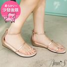 Ann'S極致舒適仙女光澤顯瘦坡跟涼鞋-...