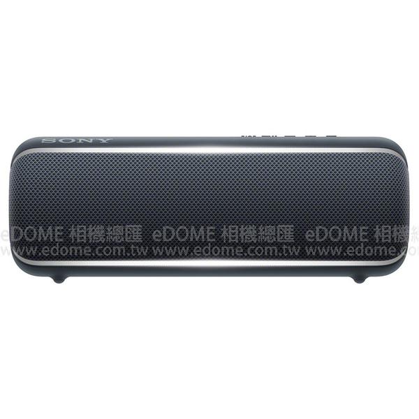 SONY SRS-XB22 黑色 NFC 防水藍芽喇叭 (免運 台灣索尼公司貨) EXTRA BASS 黑 迷你 無線喇叭