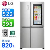 LG樂金 820公升InstaView™ 敲敲看門中門冰箱 GR-QL88N~含拆箱定位