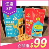 日寶 虱目魚薯條(30g) 原味/辣味 兩款可選【小三美日】團購/零食