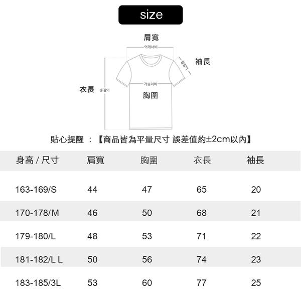夏季新色 Printstar 日牌 蜂巢網眼 抗UV吸濕排汗polo衫 4.4 oz【PS00302】
