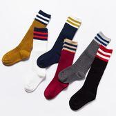 長筒襪 兒童襪子春秋1-3-5-7-9歲長筒高筒襪正韓男女學生足球中筒過膝襪【樂購旗艦店】