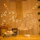 創意led珍珠樹燈觸摸屏彩燈銅線燈禮物裝飾床頭小夜燈圣誕節禮品