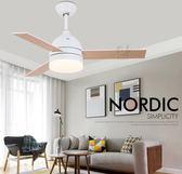 吊扇 北歐風扇燈吊扇燈 美式簡約客廳餐廳臥室家用靜音帶電風扇吊燈 JD 非凡小鋪