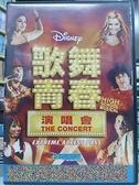 挖寶二手片-C04-053-正版DVD-電影【歌舞青春演唱會】-原班人馬巡迴演唱會實況(直購價)