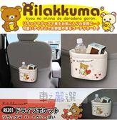 車之嚴選 cars_go 汽車用品【RK201】日本Rilakkuma懶懶熊拉拉熊皮革薄型 椅背雜誌袋掛式垃圾桶置物桶