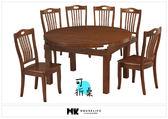 【MK億騰傢俱】BS329-01柚木色實木圓折桌(含餐椅*6只)