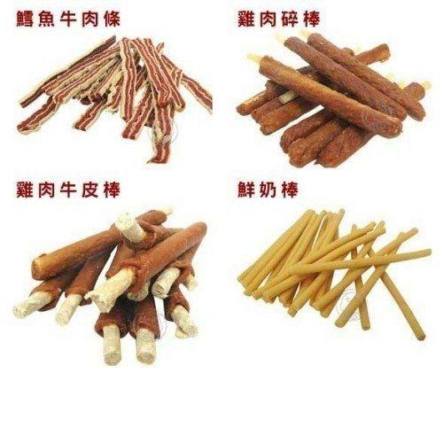 【培菓平價寵物網】寶貝餌子-乳酪/牛肉/羊肉/雞肉乾/豬耳朵/牛皮棒(任你選)