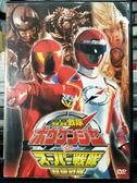 挖寶二手片-P04-294-正版DVD-日片【轟轟戰隊冒險者VS超級戰隊】-特別版
