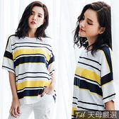 【天母嚴選】粗細條紋雙配色寬鬆棉質T恤(共三色)