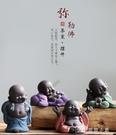 茶寵擺件 精品宜興紫砂可養花盆擺件茶玩茶...