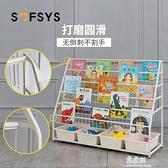 書櫃書架 兒童繪本書架幼兒園批發圖書館大容量展示鐵藝金屬混批玩具收納架 易家樂