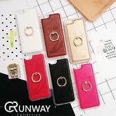 幾合圖形壓紋 仿皮革 指環支架 手機殼 蘋果 iPhone 6 iPhone6 Plus iPhone 6s 全包邊軟殼 保護套