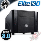 [ PC PARTY ] CoolerMaster Elite 130 Mini-ITX 電腦 機殼 USB 3.0 (中壢、台中、高雄)