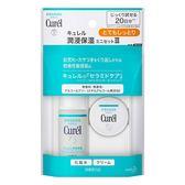 日本Curel 花王 保濕滋潤旅行組