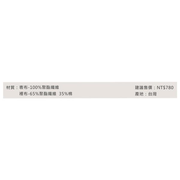 NIKE 帽子(防曬 遮陽 鴨舌帽 台灣製≡體院≡ 913011-010
