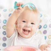 兒童餐具學吃飯訓練勺子兒童彎曲歪把勺嬰兒輔食勺餐具歪頭多色小屋