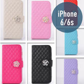 iPhone 6/6s (4.7吋) 小羊皮山茶花皮套 插卡 側翻 手機套 手機殼 保護套 配件