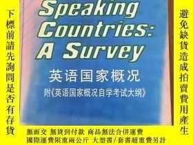 二手書博民逛書店英語國家概況(附英語國家概況自學考試大綱)》罕見English- Speaking Countries A Sur