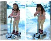 菲來寶兒童滑板車音樂踏板車閃光輪2-3-5-12歲小孩三輪溜溜車玩igo  酷男精品館