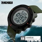 時刻美手錶男韓版簡約潮流休閒學生兒童青少年防水電子錶運動腕錶  自由角落