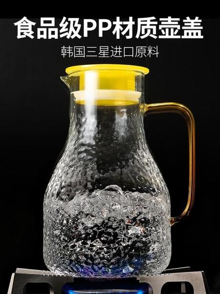 冷水壺玻璃耐熱高溫防爆家用大容量水瓶涼白開水杯茶壺套裝涼水壺 傑克型男館