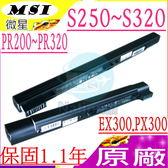 MSI 電池(原廠)-微星  S300,S310,PR200,PR201,PR210,PR211,EX300,EX310,EX320,PR300,PR310,PR320