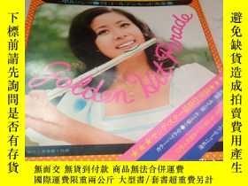 二手書博民逛書店日文原版罕見HEIBON SONG 平凡ソング流行歌曲集(看圖)