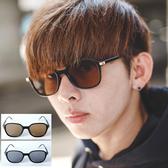墨鏡 金屬裝飾質感鏡腳太陽眼鏡墨鏡【NB0656J】
