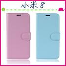 Xiaomi 小米8 mi8 荔枝紋皮套 側翻手機套 支架 磁扣 錢包款保護殼 插卡位手機殼 左右翻保護套