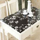 餐桌墊pvc軟質玻璃桌布 防水 防油透明磨砂茶幾墊免洗水晶墊HRYC【紅人衣櫥】