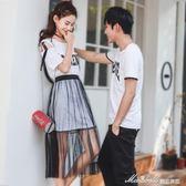 情侶裝夏裝新款韓版女紗裙子百搭時尚氣質洋裝短袖T恤衫潮    蜜拉貝爾
