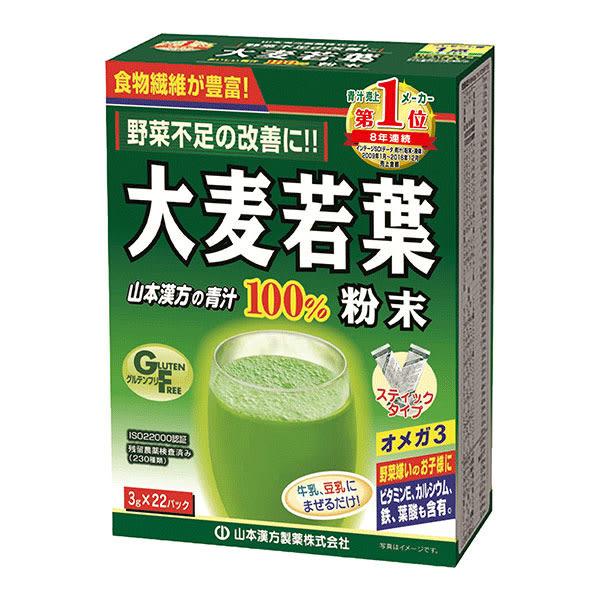 山本漢方大麥若葉青汁粉末22入【康是美】