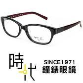 【台南 時代眼鏡 agnes b.】光學眼鏡鏡框 AB-7014 BB-A 法國巴黎時尚 清眼堂公司貨 開發票有保障