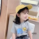 短袖T恤兒童T寶寶夏裝上衣半袖女童【聚物優品】
