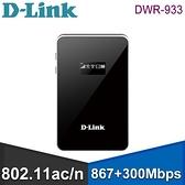 【南紡購物中心】福利品》D-Link DWR-933 4G LTE可攜式無線路由器