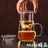 【618好康又一發】加厚玻璃杯辦公室茶杯花茶杯套裝
