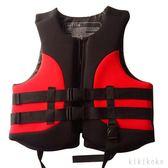 成人兒童救生衣專業釣魚男女短款保暖便攜船用浮潛摩托艇浮力衣 DR5834【KIKIKOKO】