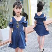 女童背帶牛仔裙夏裝新款小女孩時尚洋裝韓版中大童洋氣公主連身裙 GD883『小美日記』