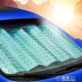 汽車用防曬隔熱遮陽擋遮光簾擋陽板車內前擋風玻璃車窗貼太陽檔罩  聖誕節免運
