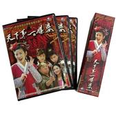 大陸劇 - 天下第一媒婆DVD (全43集/3片) 吳君如/曾志偉/潘儀君