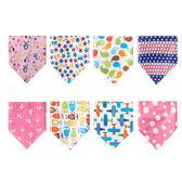 三角領巾 純棉 雙面 口水巾 卡通印花 男寶寶 女寶寶 不挑款 3入組 Augelute Baby 36066