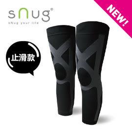 SNUG 運動壓縮全腿套 止滑款 x 低敏矽膠 x 漸進式壓力設計 x國際標準七段式壓力 (OS小舖)
