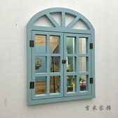 時尚可愛創意牆面裝飾品 壁飾 櫥窗裝飾