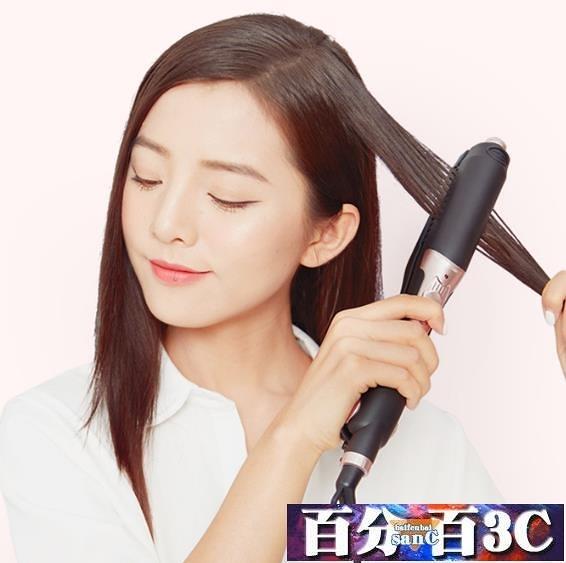 夾板直髮捲髮兩用捲髮棒玉米須燙蓬松夾板電捲棒墊髮根直髮器 百分百